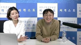 잇쉬가잇샤에게 싱어송라이터 김복유 인터뷰