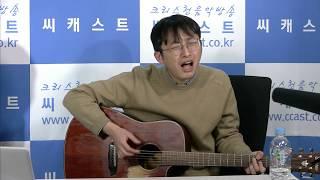 잇쉬가 잇샤에게 싱어송라이터 김복유님 라이브영상 - 전부가되소서